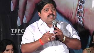 Prasnistha Movie Press Meet | TFPC - TFPC