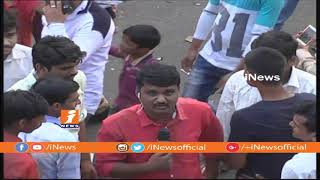 Lakhs of People Joins Ganesh Shobha Yatra in Hyderabad | Report From MJ Market | iNews - INEWS