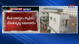 IT Raids On Beeda Ravichandra Masthan Rao Companies In Nellore | CVR News - CVRNEWSOFFICIAL