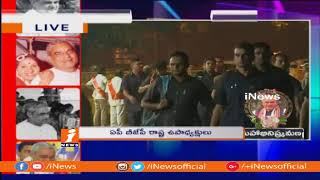 BJP Leader Koteswara Rao About Atal Bihari Vajpayee Demise |  Pays Tribute To Vajpayee | iNews - INEWS