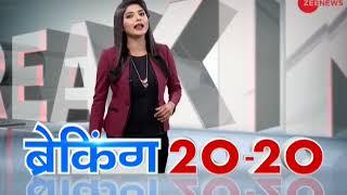 Breaking 20-20: Watch top 20 news of the day - ZEENEWS