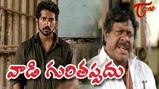 Vaadi Guri Tappadu | New Telugu Short Film | Directed by Som Sai Nathan C.K | #TeluguShortFilms - TELUGUONE