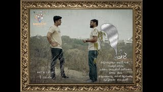 AASHA TELUGU SHORT FILM (4K QUALITY) - YOUTUBE