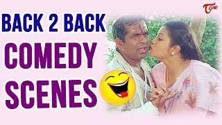Brahmanandam And Sri Lakshmi Funny Comedy Scenes - TeluguOne - TELUGUONE