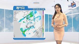 [날씨정보] 05월 23일 17시 발..