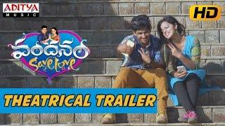 Vandanam Movie Theatrical trailer 1 ||  Vandanam Movie || Deepak Taroj, Malavika Menon - ADITYAMUSIC