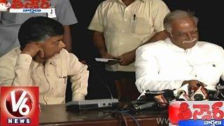 Modi cabinet Minister Ashok Gajapathi Raju changed Shamshabad Airport name - Teenmaar News - V6NEWSTELUGU