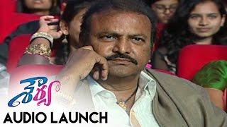 mohan babu entry Shourya Audio Launch LIVE || Manchu Manoj, Regina Cassandra || Dasarath - ADITYAMUSIC