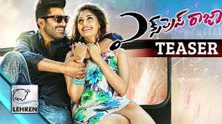 Express Raja Teaser | Sharwanand | Surabhi | Review | Lehren Telugu - LEHRENTELUGU