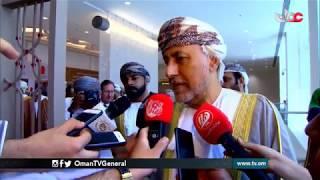 #عمان في أسبوع | الجمعة 26 أبريل 2019م