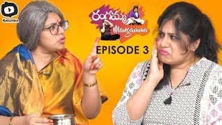 Rangamma Mangamma Episode 3 | Latest Telugu Comedy Web Series 2018 | Sunaina | Khelpedia - YOUTUBE
