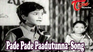 Seetha Maalakshmi Movie Songs || Pade Pade Paadutunna || Chandra Mohan || Rameshwari - TELUGUONE