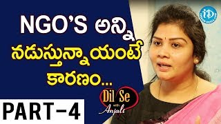 National Women's Party Founder Dr. Swetha Shetty Interview Part #4 || Dil Se With Anjali - IDREAMMOVIES