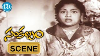 Sankalpam Movie Scenes - NTR Fires On Annapoorna For Talking With Relangi || Ramana Reddy - IDREAMMOVIES