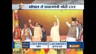 BJP 'Karyakarta Mahakumbh' in Bhopal: PM Modi, Amit Shah pay tribute to Deen Dayal Upadhyaya - INDIATV