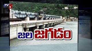 Krishna River Management Board meeting inconclusive : TV5 News - TV5NEWSCHANNEL