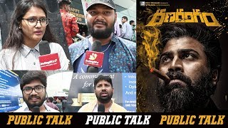 Ranarangam Movie Public Talk | Ranarangam Movie Public Response | Sharwanand || IndiaGlitz Telugu - IGTELUGU