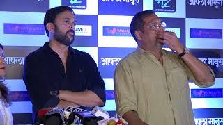 Aapla Manus Official Trailer Launch | Part 2 | Nana Patekar Masti With Media Reporter - HUNGAMA