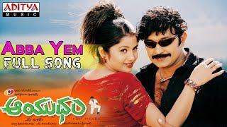 Aayudham Telugu Movie || Abba Yem Full Song || Rajashekar, Sangeetha - ADITYAMUSIC