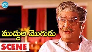 Muddula Mogudu Scenes - Sridevi Marries ANR || ANR, Sridevi, Jaggaiah - IDREAMMOVIES