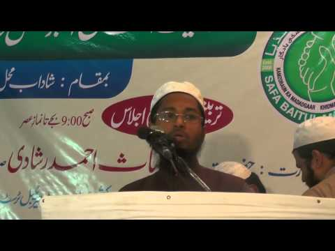 Report Nougaon Branch of Safa Baitul Maal
