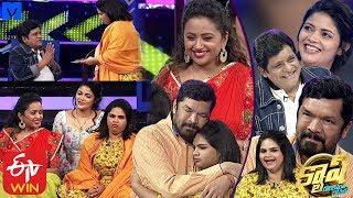 Cash Latest Promo - 30th November 2019 - Ali,Kalpika,Vidyullekha Raman,Posani Krishna Murali - MALLEMALATV
