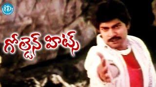 Maavidakulu Movie Golden Hit Song || Aagadhee Aakali Video Song || Jagapathi Babu | Poonam - IDREAMMOVIES