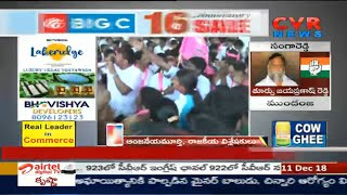 TRS will Set to form government in Telangana | CVR News - CVRNEWSOFFICIAL