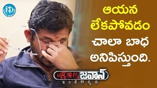 Director B V S Ravi About His Family || #Jawaan || Talking Movies With iDream - IDREAMMOVIES