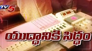 EC Orders : All set for General Elections - TV5NEWSCHANNEL