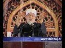 Dua - Dr. Tahir ul Qadri is weeping with tears and longing for God 3/3- Dr. Tahir ul Qadri Islam Exposed - His Islam is his love for Allah/God - Miraj