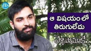 No Doubt About It - Prashanth || #Vellipomake || Talking Movies With iDream - IDREAMMOVIES