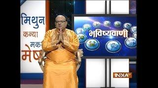 Bhavishyavani | 26th May, 2018 ( Full ) - INDIATV