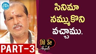 Director V Samudra Exclusive Interview Part #3 || Dil Se With Anjali - IDREAMMOVIES