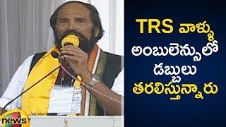 Uttam Kumar Reddy Reveals About KCR Manifesto Fake Statements | #TelanganaElections2018 | Mango News - MANGONEWS