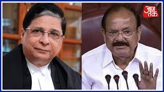 Vice-President Venkaiah Naidu To Consult Former Bureaucrats On Congress' CJI Impeachment Motion - AAJTAKTV