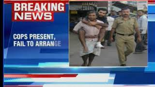 Bengal: Under trial prisoner forced to carry other injured inmate on his back in Howrah's Uluberia - NEWSXLIVE