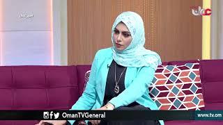 الغزال العربي وأحدث الدراسات حول انتشاره في السلطنة | من عمان | الإثنين 17 سبتمبر 2018م