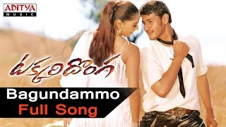 Bagundammo Full Song ll Takkari Donga Songs ll Mahesh Babu,Lisa Ray, Bipasha Basu - ADITYAMUSIC