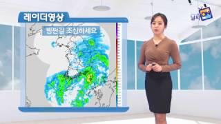 날씨정보 02월 22일 17시 발표