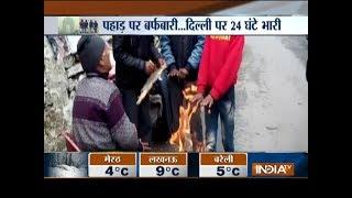 Cold wave hits entire North-India, temperature dips in Delhi-NCR - INDIATV