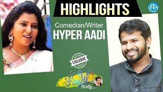 Jabardasth Comedian Hyper Aadi Exclusive Interview - Highlights || Anchor Komali Tho Kaburlu - IDREAMMOVIES