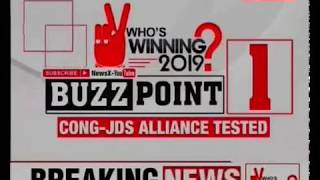 Lok Sabha Elections 2019: Congress-JDS Alliance Tested; Rahul Gandhi's final call on Aam Aadmi Party - NEWSXLIVE