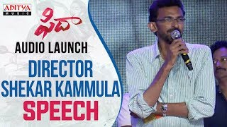 Director Shekar Kammula Speech At Fidaa Audio Launch Live | Varun Tej, Sai Pallavi | Sekhar Kammula - ADITYAMUSIC