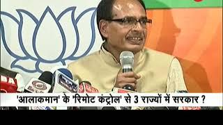 Congress president to decide on CMs in Rajasthan and Madhya Pradesh - ZEENEWS