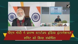 video : PM Modi ने 'प्रारम्भ: स्टार्टअप इंडिया इंटरनेशनल समिट' को किया संबोधित