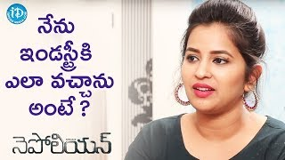 komali About How She Entered In To Film Industry     Talking Movies With iDream - IDREAMMOVIES