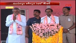 CM KCR Speech At Mancherial TRS Bahiranga Sabha | Election Campaign | CVR News - CVRNEWSOFFICIAL
