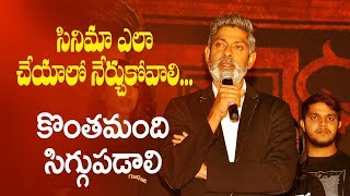 Jagapati Babu Emotional words About chiranjeevi At Goodachari Movie Success Meet - IGTELUGU