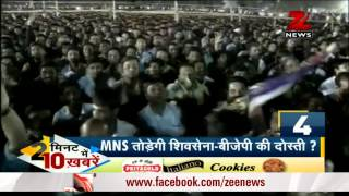 Top 10 news in 2 minutes @ 11am - ZEENEWS